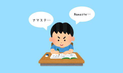 2017.08.20; 【カトマンズ】