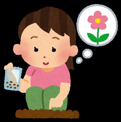Gardening tane