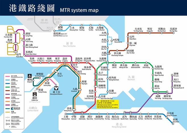 Hong kong MTR map01