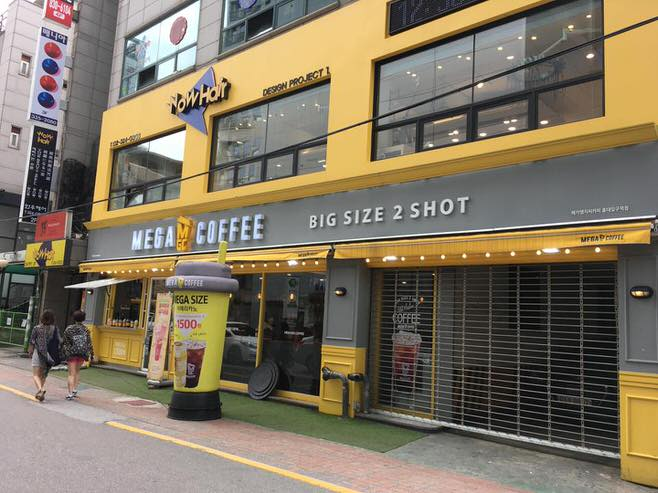 megacoffee