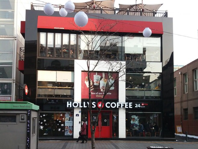 holly'scoffee