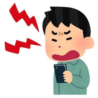 Smartphone monkuのコピー