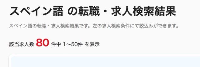 スクリーンショット 2018 08 17 17 39 33