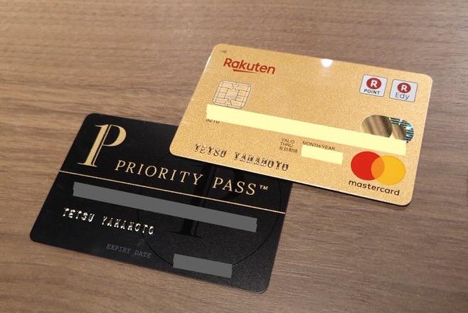 海外旅行保険に使えるクレジットカード