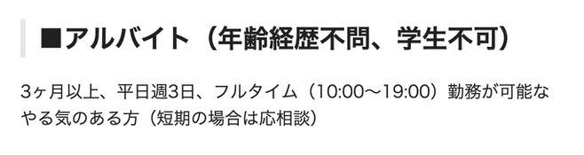 スクリーンショット 2019 05 22 17 10 14